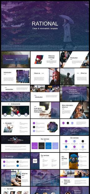紫色渐变简约文艺风格企业介绍公司简介商务汇报产品发布品牌宣传计划计划总结商业计划等商务PPT模板