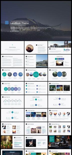 【蓝色】欧美风企业商务计划总结工作汇报企业宣传企业介绍商业创业计划PPT模板