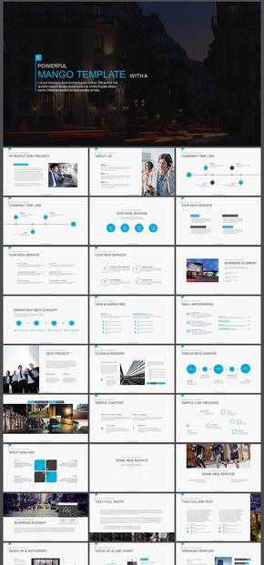 IOS风 欧美风  公司简介 企业介绍 计划总结 工作汇报 商业计划 创业计划 商务通用PPT模板