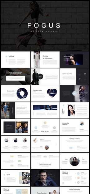 欧美风极简风杂志风时尚摄影摄像企业宣传企业介绍商业计划创业计划产品发布品牌宣传咨询信息广告总结汇报