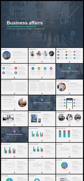 欧美风互联网企业媒体营销报告PPT模板