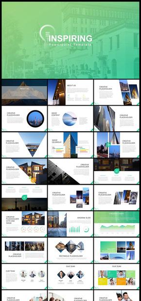 歐美風簡約風商務風企業宣傳企業介紹商務匯報PPT模板2