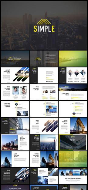 【黄绿色】欧美风企业介绍企业宣传计划总结汇报等多种图形图表通用PPT模板