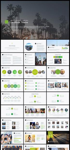 【绿色】欧美风企业商务计划总结工作汇报企业宣传企业介绍商业创业计划PPT模板