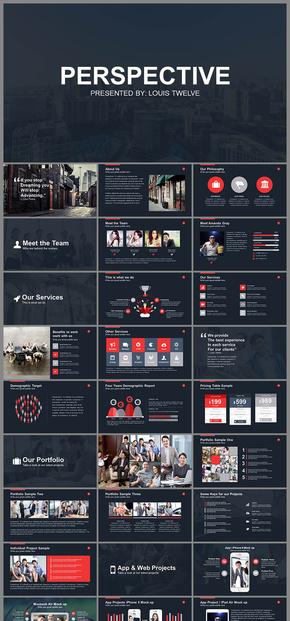 【红色】欧美风 商务风 公司简介 企业宣传 工作总结汇报 商业计划 产品发布PPT模板
