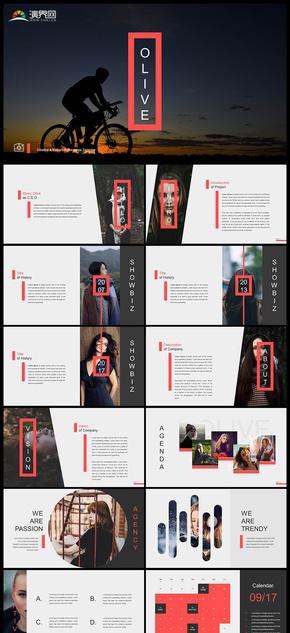 创意图形时尚杂志风格企业宣传介绍产品发布品牌宣传图片展示商务汇报PPT模板