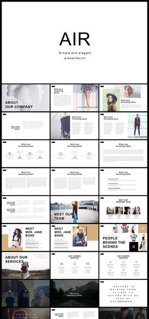 欧美风杂志风个性时装企划产品宣传品牌宣传企业宣传企业介绍ppt模板