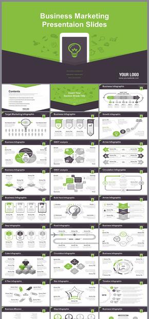 绿黑扁平手机科技图标云背景商务ppt模板