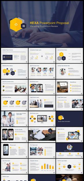 简约大气欧美风企业介绍企业宣传商业创业计划书品牌宣传产品发布工作总结汇报年终总结新年计划PPT模板
