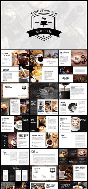 歐美風雜志風咖啡釀造介紹產品介紹品牌宣傳產品發布PPT模板
