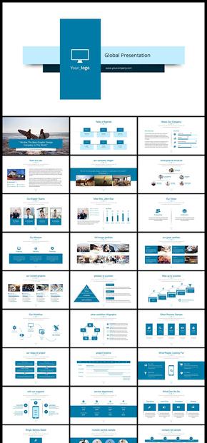 【蓝色】企业会议业务合作竞标提案PPT模板2