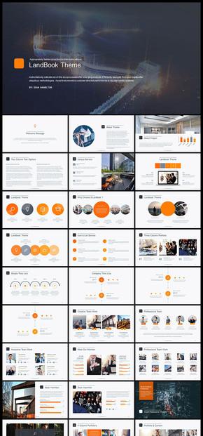 【橙色】欧美风企业商务计划总结工作汇报企业宣传企业介绍商业创业计划PPT模板