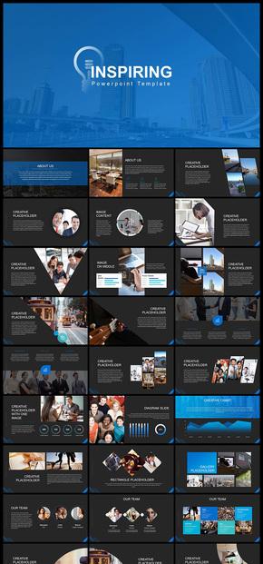 歐美風簡約風商務風企業宣傳企業介紹商務匯報PPT模板