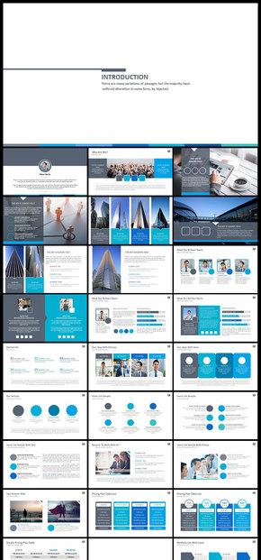 扁平化精美欧美风设计商务汇报计划总结企业介绍PPT模板