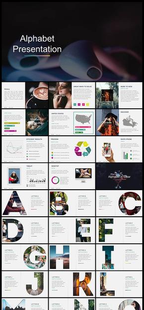文艺图片展示创意数字字母剪影PPT模板