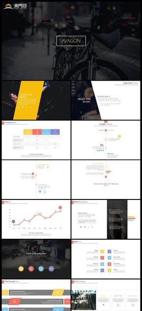 扁平化多彩图形图表商务风格商务汇报工作汇报计划总结年终总结新年计划数据分析数据图表等多用PPT模板