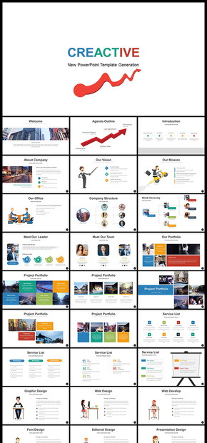 欧美风卡通图形人物企业介绍企业宣传团队介绍商务汇报数据分析数据图表计划总结工作汇报等多用途PPT模板