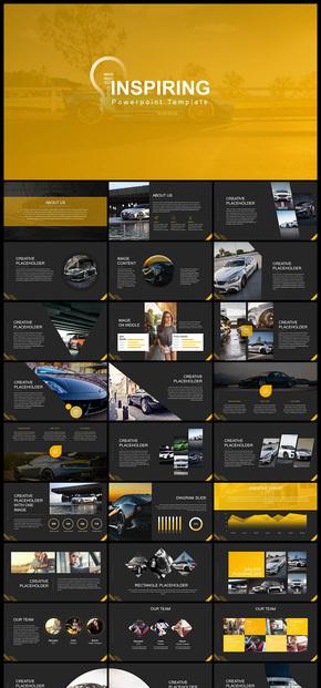 歐美風簡約風商務風企業宣傳企業介紹商務匯報PPT模板4