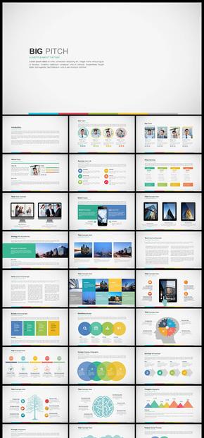 欧美风简约风格企业介绍企业宣传企业简介商务汇报产品发布工作总结汇报ppt模板