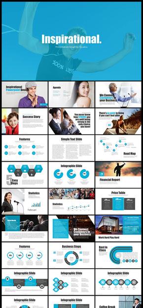 【浅色背景】欧美风 商务风 黑色 商务 团队简介 企业宣传 企业介绍商业创业计划书等多用途PPT模板