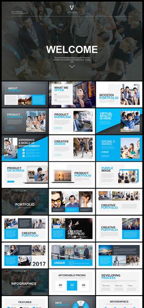 欧美风扁平化商务团队介绍企业介绍公司简介商业计划创业计划商务汇报工作总结计划演示PPT模板