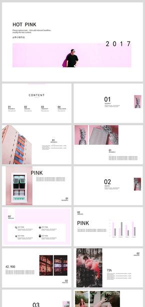 【HOT PINK】夏日清新粉色系通用PPT模板