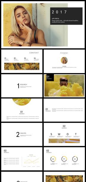 【欧美范】潮流简约黄色系通用PPT模板