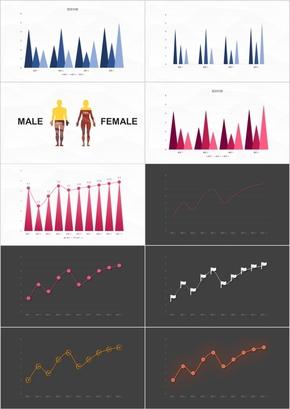 藍色紅色PPT數據圖表模板