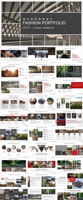 房地产建筑装修摄影PPT展示