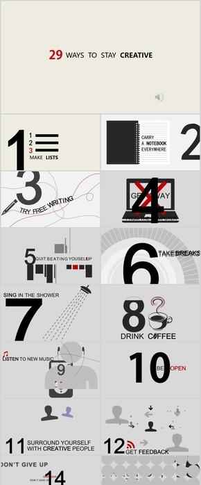 29 WAYS  TO  STAY  CREATIVE(模仿版,无第13个)