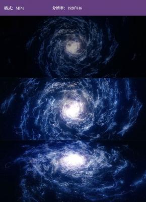 大气星空视频