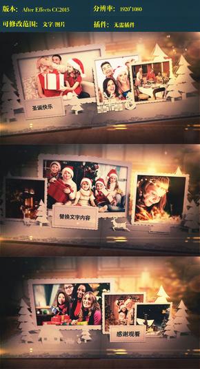 立体翻页圣诞节相册ae模板