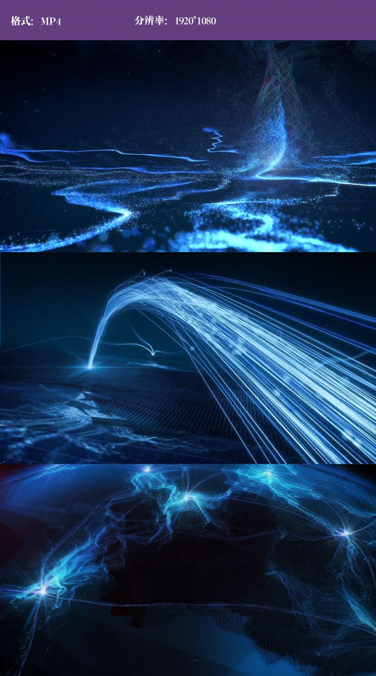 标题光线:作品汇聚科技视频粒子各地平面设计工资图片