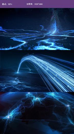 粒子汇聚光线科技视频