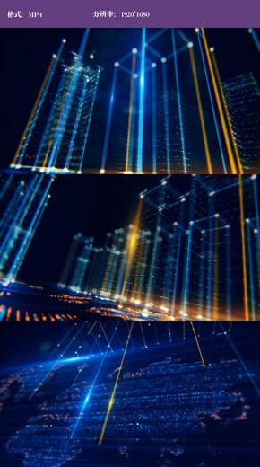 科技城市光线视频