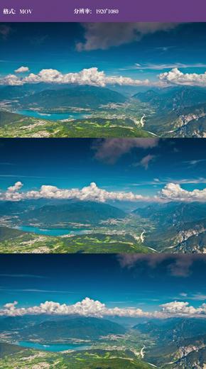 实拍天空云端高山视频