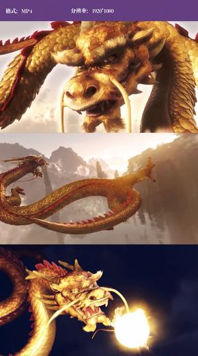 3D金龙开场视频