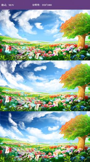 梦幻卡通风景视频