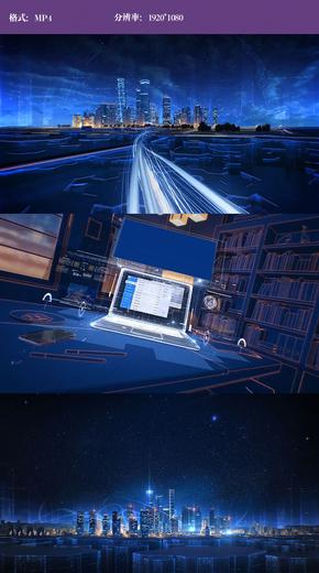 城市光线科技视频