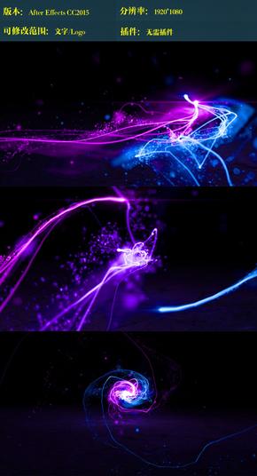 炫丽光线粒子动画ae模板