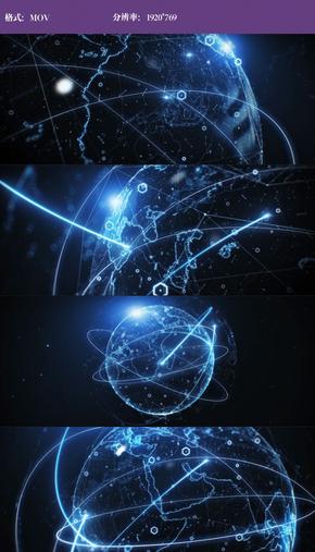 光线地球视频
