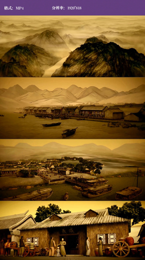 古代人物生活场景视频