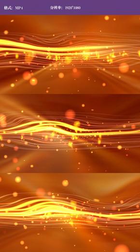 飘逸金色线条粒子背景视频
