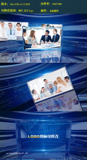 玻璃质感企业新闻栏目包装ae模板