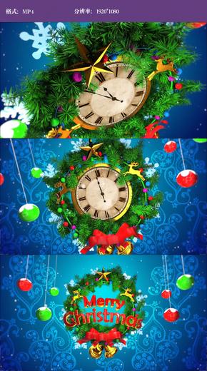 三维圣诞节开场视频