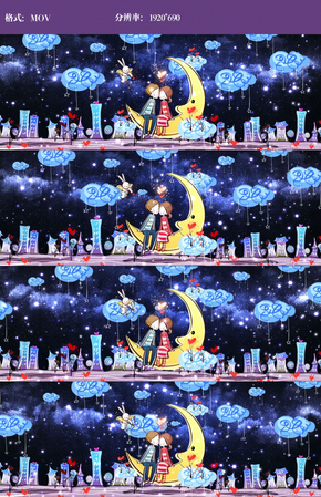 卡通静谧的夜晚视频