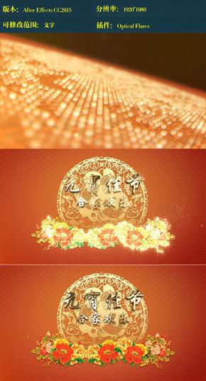 春节元宵节日ae模板