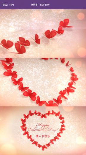 蝴蝶飞舞爱情婚礼视频