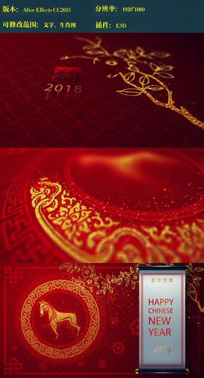 中国风新年ae模板
