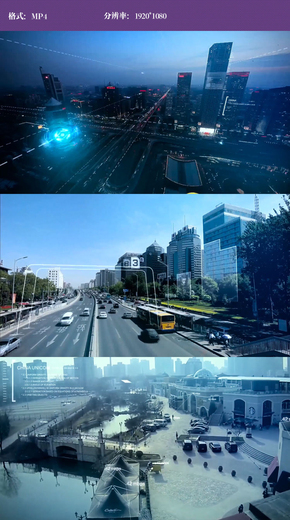科技城市视频